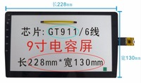 128 130 Mm Android Ever Larger Universal DVD Navigation 9 Inch Capacitive Touch Screen 9 Inch