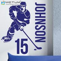 New 2015 Custom Name Number HOCKEY PLAYER 3 Vinyl Wall Decals Mural Wall Stickers For Kids