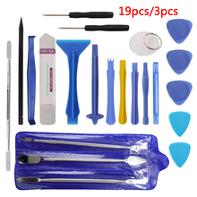 3pcs/19pcs Mobile Phone Opening Repair Tool Kit Metal Pry Bar Smartphone Screen