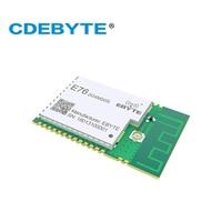 אנטנה עבור מודול אלחוטי EFR32 2.4GHz 100mW SMD 20dBm 2.4 GHz משדר ומקלט RF משדר עבור PCB IPX אנטנה (3)