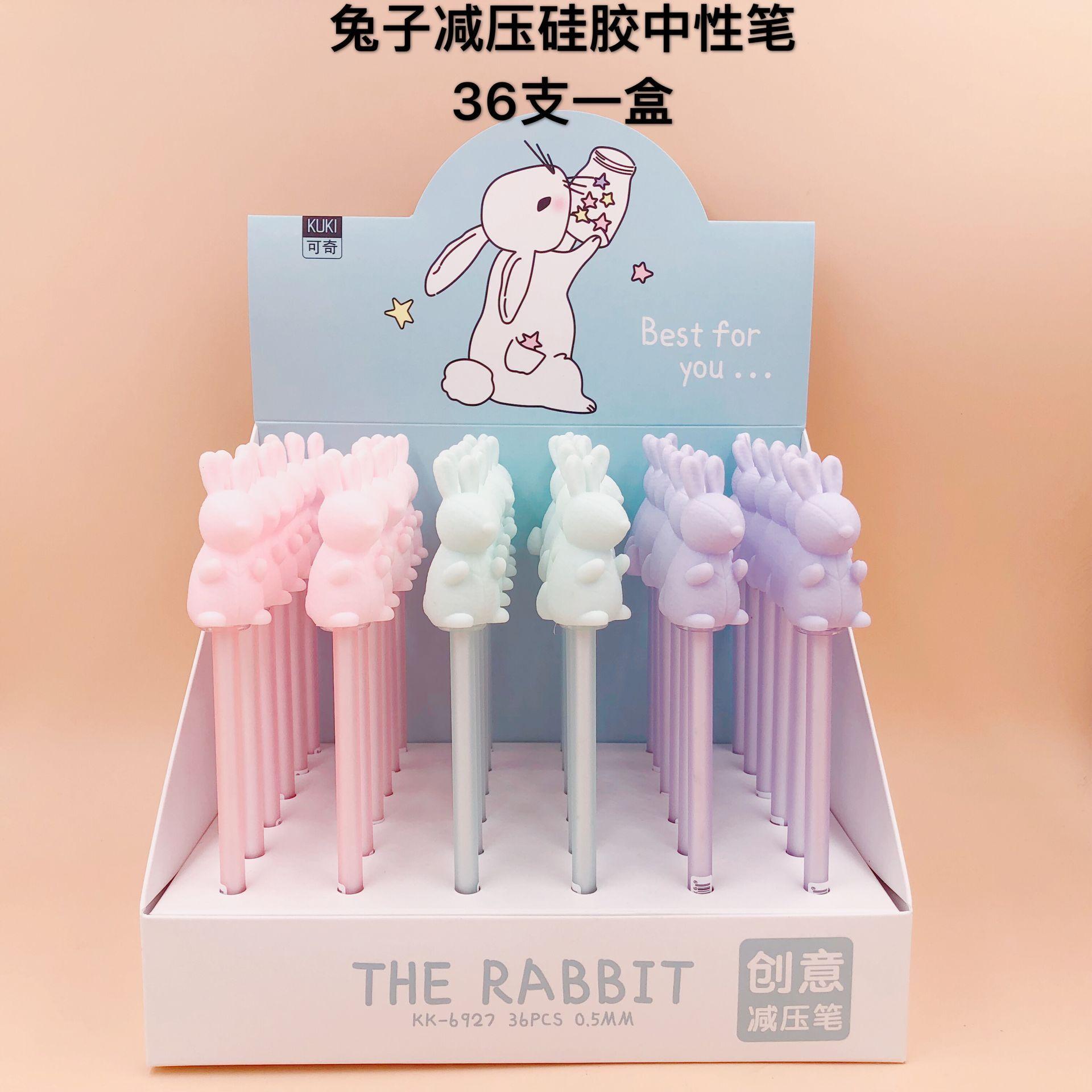 36pcs Gel Pens Kawai Rabbit Black Gel-ink Pen Student for Writing Cute Stationery Office School Supplies 0.5mm