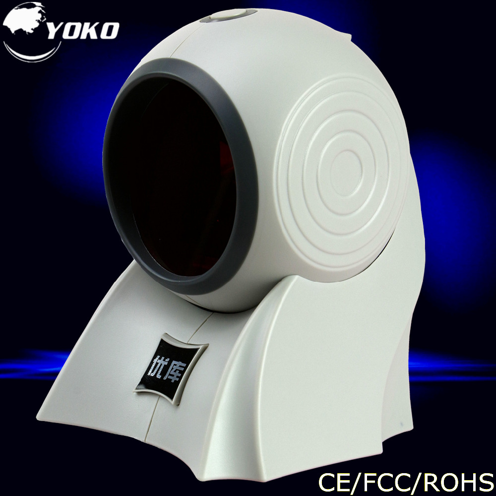 Omnidirectional 1D Barcode Scanner 20 scan lines USB2.0 interface free shipping