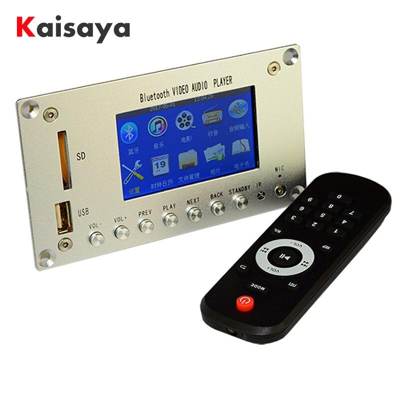 MP5 Décodeur Conseil Bluetooth 4.2 Audio Récepteur HD Vidéo MP3 Lecteur DTS Décodage FM Radio