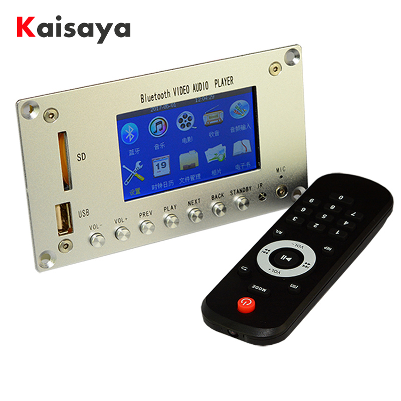 MP5 Decoder Board Bluetooth 4.2 Audio Receiver HD Video MP3 Player DTS Decoding FM Radio D1-002 tivdio v 116 fm mw sw dsp shortwave transistor radio receiver multiband mp3 player sleep timer alarm clock f9206a