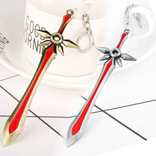 dongsheng Game Jewelry Leona Sword League LO L of Legends Dawn Blade Weapon Keyring Keychain for Cosplay Gift-50(China)