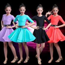 Kids Latin Dress Costume children competition Ballroom Dance Spandex for Girls Salsa Rumba Cha Cha Samba Tango ruffle skirts недорого