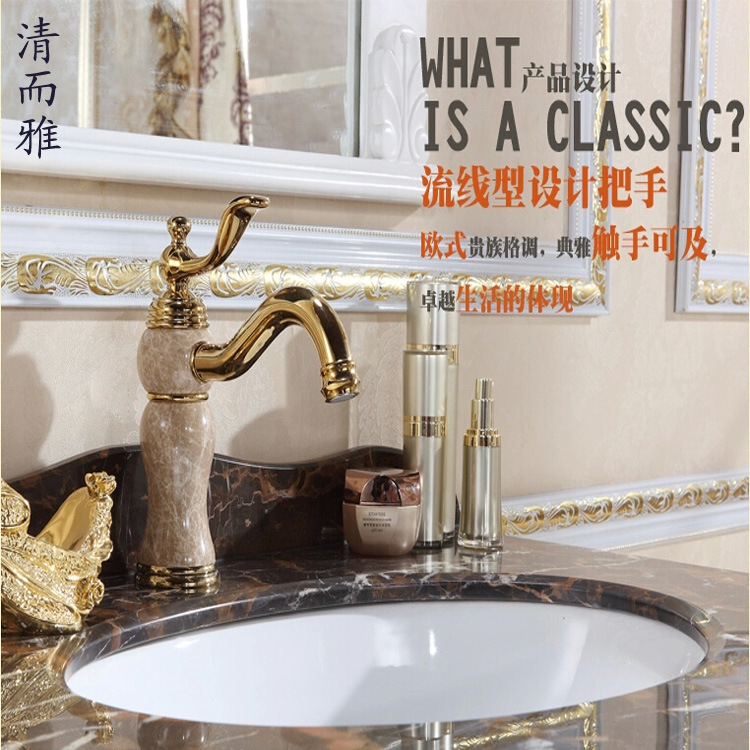 All copper faucet hot and cold single hole European retro ceramic pots bathroom vanities natural jade classic golden faucets|faucet hot and cold|vanity faucet|vanity bathroom - title=