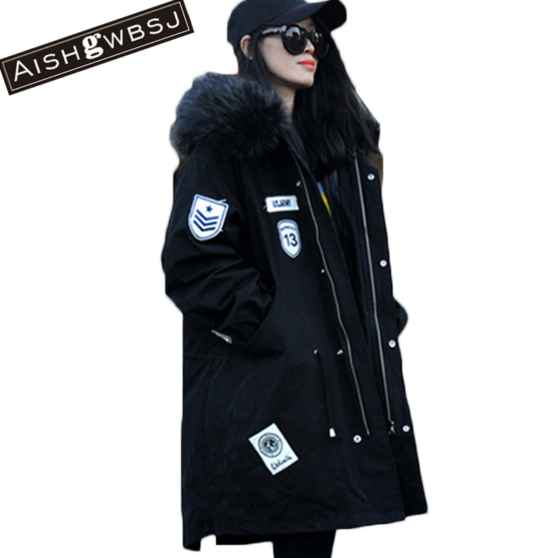 AISHGWBS Women Cotton Jackets For Winter 2017 New Thick Wadded Coats Long Couple's 2-pieces Fur Collar Parkas Causal Coat PL165 2017 fashion boy winter down jackets children coats warm baby cotton parkas kids outerwears for