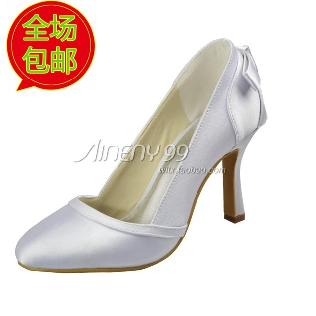 Aineny99 Bridal Shoes White Champagne Color Wedding Shoes Ultra High Heels  Single Shoes Round Toe Shoes
