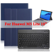 Bluetooth keyboard case for Huawei MediaPad M5 Lite 10