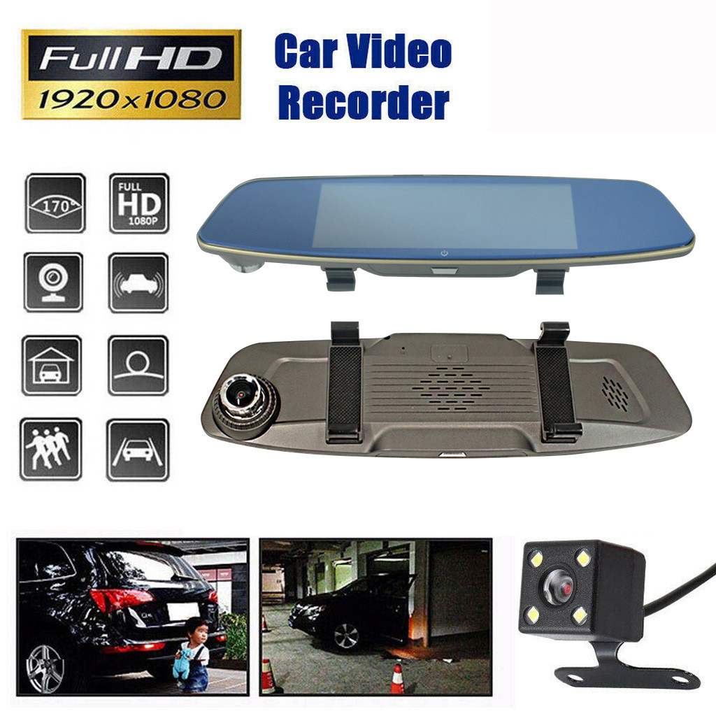 Vehicle Traveling Data Recorder 4.3 Inch 1080P Dual Lens Car DVR Dash Front And Rear