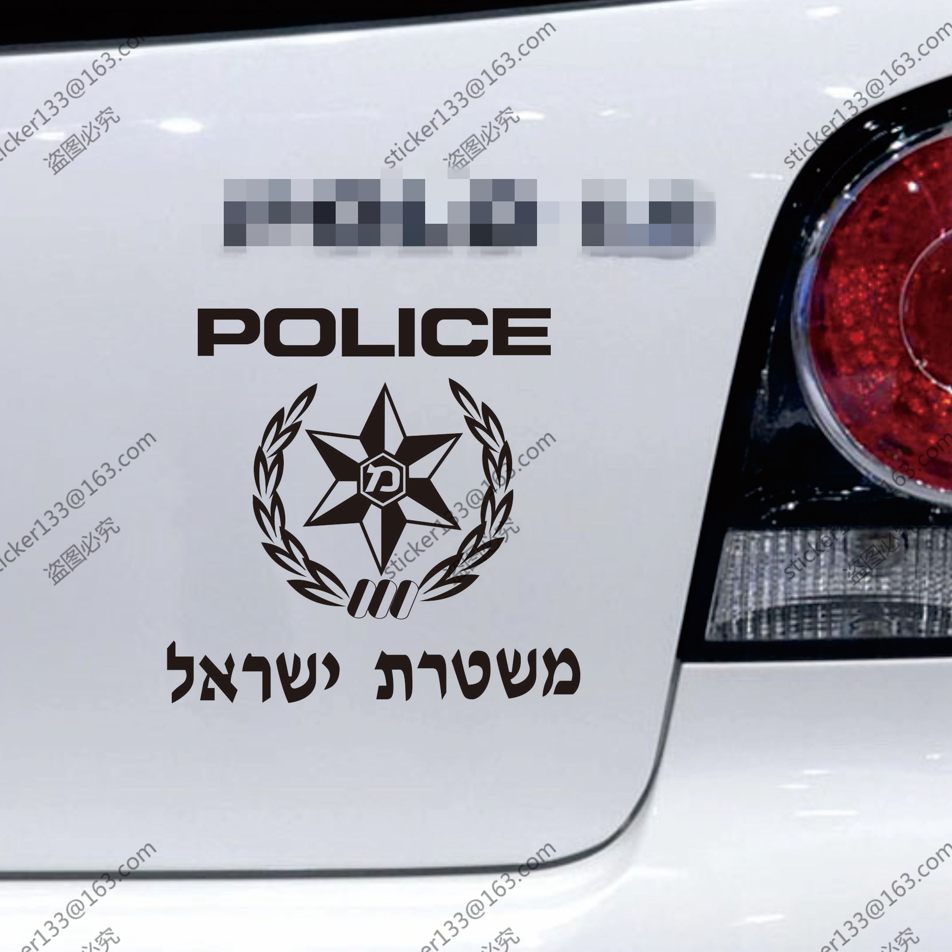 Israel Police Decal Sticker Force Israeli Military Army