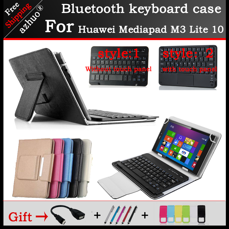Universal wireless Bluetooth Keyboard Case For Huawei M3 BAH-W09/AL00 10.1 inch Tablet PC, Keyboard with Touchpad for M3 Lite 10 new ru for lenovo u330p u330 russian laptop keyboard with case palmrest touchpad black
