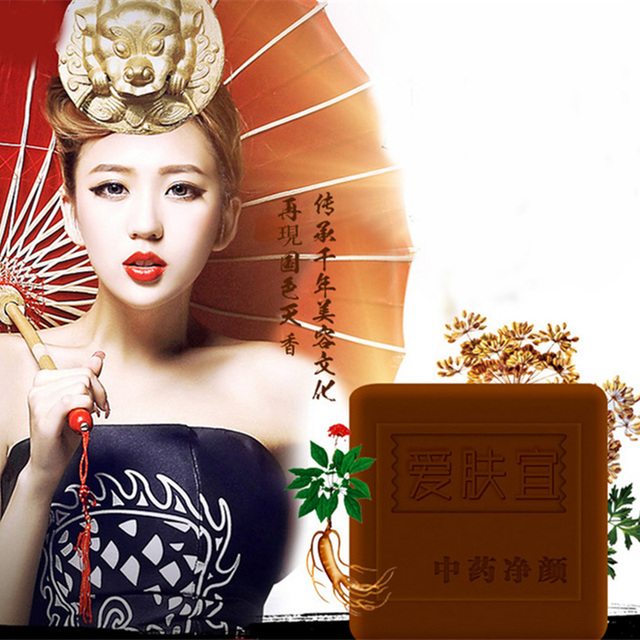 Traditional Chinese Herbal Medicine Soap Whitening Oil-control Remove Acne Blackhead Handmade Essential Oil Soap Skin Care 120g 5