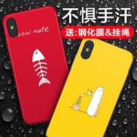 Gview High end Fitted case For Apple Iphone X Matte hard shell For iPhone10 Trend graffiti painting phone cover For iPhoneX