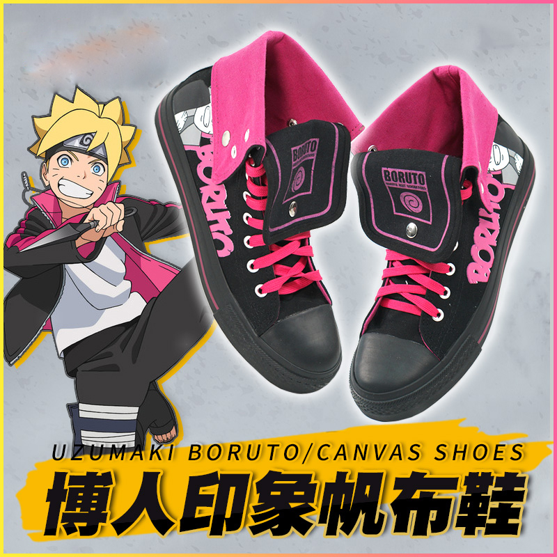 Anime Naruto Boruto Uzumaki Boruto Cosplay Canvas Shoes Unisex Student Couples Ankle Boots Sneakers Casual High Top Sports Shoes
