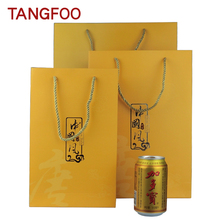 Chinese style Kraft Paper Bag General packaging holiday Christmas birthday business small bag Favor Bags Party Gifts Decoration