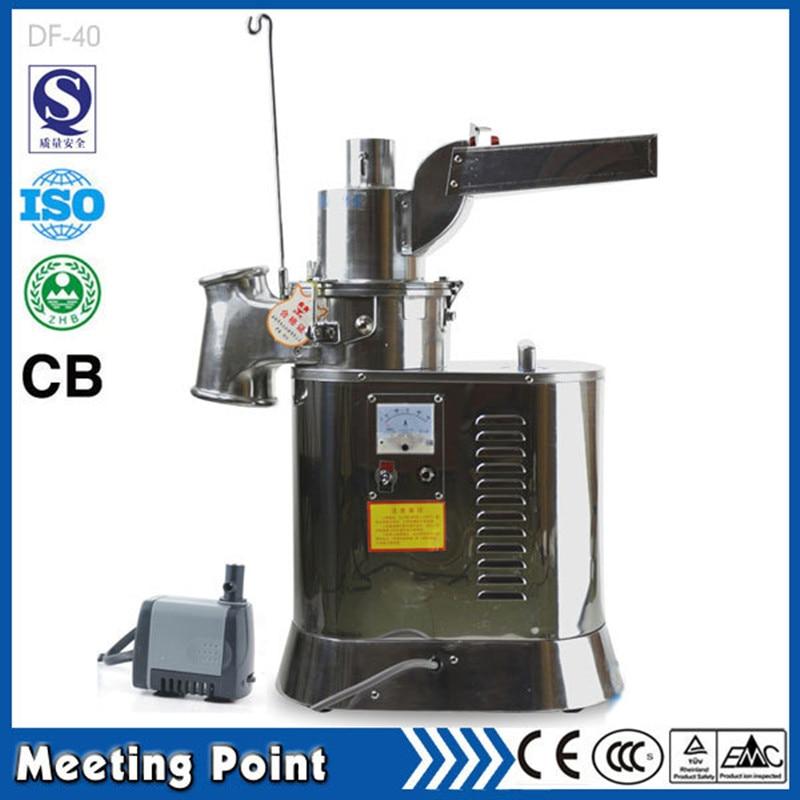 Dade haute vitesse herb grinder DF-40 alimentation continue fraiseuse flux moulin ultrafine machine de meulage de poudre herbe concasseur