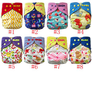 Cloth Diapers Reusable Baby Cover Microfiber-Inserts AIO Bamboo Terry-Layer with