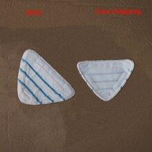 2 шт. Высокое качество Сгущает моющиеся части пароочистителя из микрофибры Швабра для серии H20 треугольная скрепленная Швабра