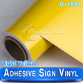 New Glossy Light Yellow Banner Cutter Sign plotter car decals vinyl rolls 1.06*33 m