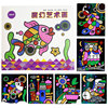 Montessori Creative Toys For Children Glitter Paper Drawing Toys Gift For Children DIY Painting Drawing Toys