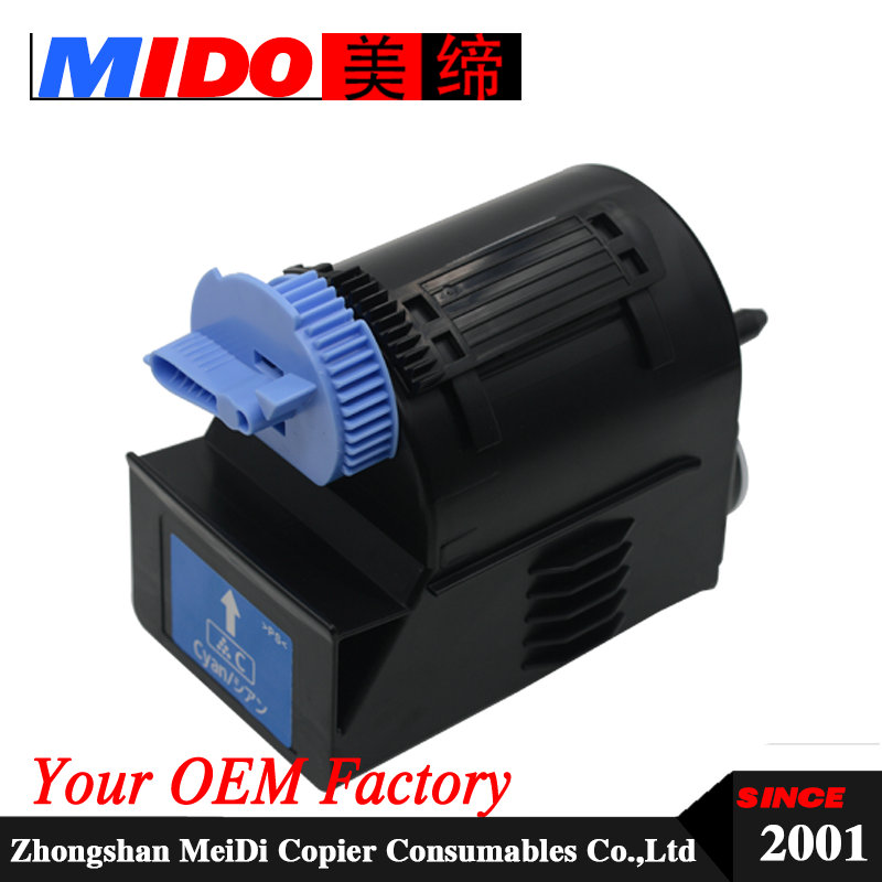 NPG35 GPR23 CEXV21 copier toner cartridge for IR-C2880i 2550i 3080i 3380i 3580iNPG35 GPR23 CEXV21 copier toner cartridge for IR-C2880i 2550i 3080i 3380i 3580i