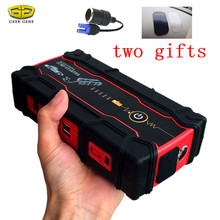 Car Jump Starter Portable Petrol Diesel Car Charger for Car Battery Booster Buster Power Bank Starting Device Super Capacity