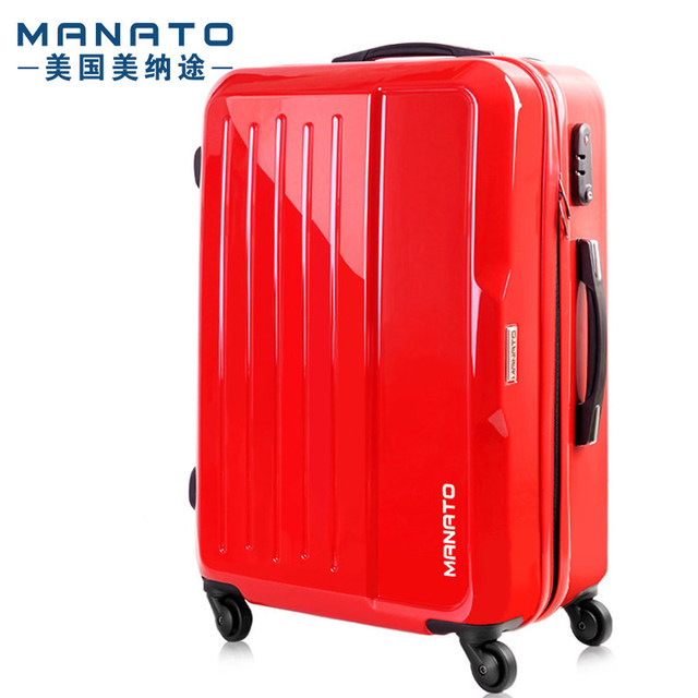 20 Inch Travel Luggage Suitcase ABS Business  Wheel Rolling Suitcase High Quality Spinner Traveling Cases Unisex Maletas