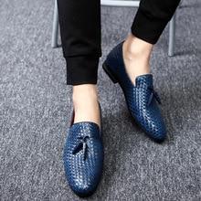 Новый Мужские ботинки-оксфорды дышащая кожа действия Мужская обувь на плоской подошве мужские Обувь на лето и весну повседневная обувь для мужчин Sapatos Masculinos