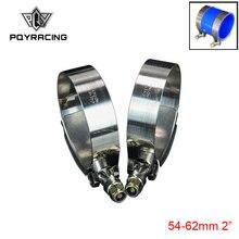 """PQY-(2 шт./лот) SS304 зажимы """" дюйма(54-62) Нержавеющая силиконовый турбо шланг муфта T фонарик на руль велосипеда комплект PQY5250"""