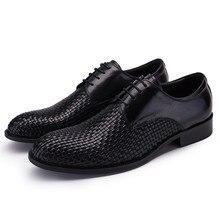 Large size EUR45 Woven Design mens business dress shoes genuine leather wedding shoes formal mens derby shoes