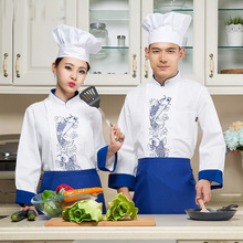 Long Sleeve Hotel Chef's Jacket Winter Autumn Fish Restaurant Kitchen Chef Uniform Chinese Restaurant Male Kitchen Overalls 89