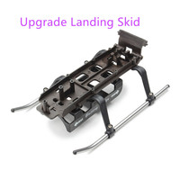 New Arrival Walkera V120D02S Accessories Upgrade Landing Skid Parts For Drone RC Quadcopter