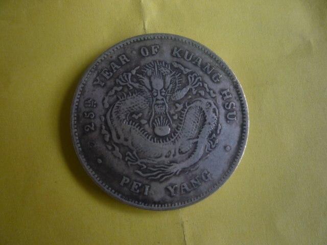 Коллекционный старинный китайский QingDynasty Серебряный доллар Монета Yuanbao, Резьба Дракон