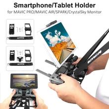 DJI mavic 2/MAVIC PRO/AIR/SPAR дистанционного сплава кронштейн складной держатель для смартфона/планшета для кристаллического монитора аксессуары