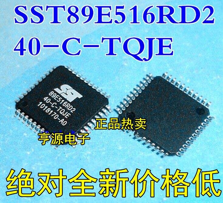 Цена SST89E516RD2-40-C-TQJE