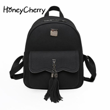 Tassel Bag Backpack 2016 Korean New Winter Fashion Retro Pu Travel Leisure Tide Backpacks For Teenage Girls Women Bag