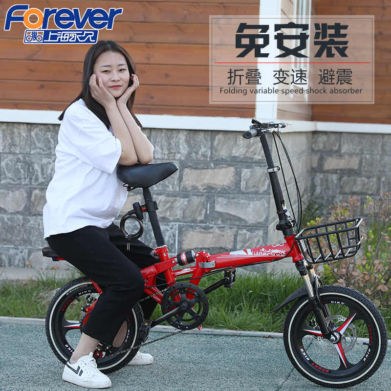 16/20 Inch 7 Speed High Quality Folding Bike bicicleta Men and Women Bicycle Double Disc Brakes Mountain Road Bike