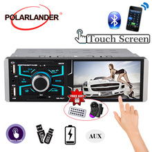 car radio with bluetooth car stereo radio 4.1 inch touch screen Support video format VOB/AVI/MP4 1 din car MP3 multimedia player 2 din 9 inch universal car radio double din stereo multimedia in dash video usb bluetooth car radio multimedia player with cam