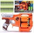 N-Strike ELITE Zombie Strike Flipfury Blaster Toy Gun with 24 Zombie Darts Refill Clip Darts nerf bullets