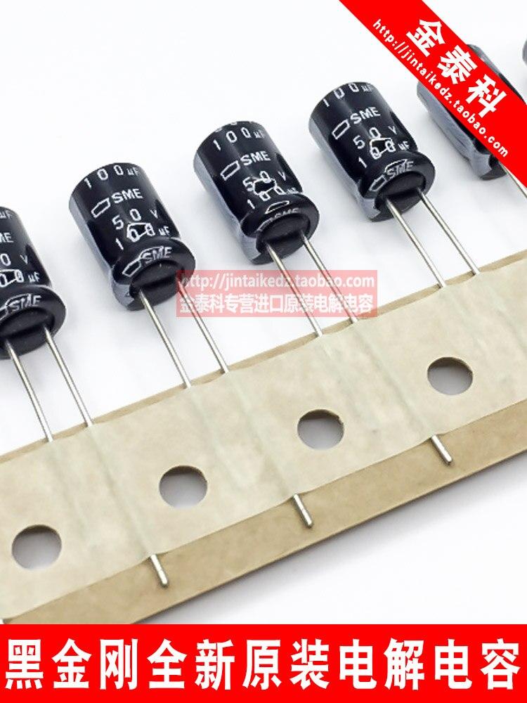 450V47uf DIP HiFi Audio capacitor aluminum electrolytic capacitor High voltage