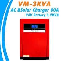 Inversor híbrido Solar de onda sinusoidal pura de 3200W MPPT 80A cargador de Panel Solar y cargador de CA todo en uno para entrada Solar máxima de 4000W 500V