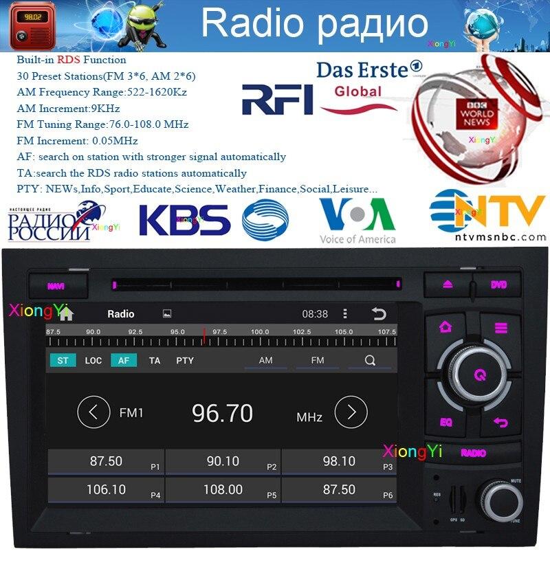 radio-for_vw_toyota_bmw_benz_suzuki_kia_opel_ford_gps_dvr_dvd_obd