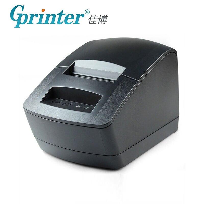 Gprinter 20 мм-58 мм 127 мм/сек. термоэтикетки принтер штрих-кода Термопринтер для платье тег, ювелирные изделия, чай с молоком магазин