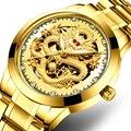 Золотые мужские часы с драконом  мужские часы из нержавеющей стали  водонепроницаемые  Роскошные  алмазные  наручные  с пустым циферблатом  ...