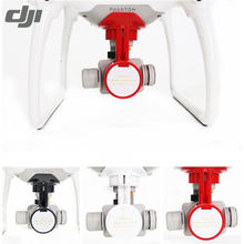 DJI Phantom 4 RC Quadcopter Drone Multi Color PTZ Gimbal Camera Lens Protective Case Dust Cover Housing Mount Protector