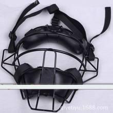 Бейсбольная защита для лица Защитная крышка маска шлем с подушкой регулируемый свет профессиональный класс около 460 г