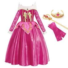 YOFEEL Aurora Dress Up Costumes for Girl Long Sleeve Sleeping Beauty Princess Costume Kids Christmas Party Birthday Fancy Dress