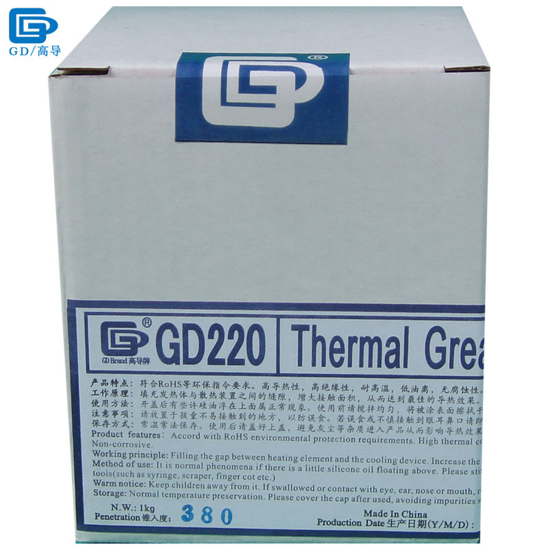 GD Brand Thermal Conductive Grease Paste Silicone Compound GD220 Heatsink Plaster Net Weight 1000 Grams Gray For LED CPU CN1000 injector style thermal conductive grease with silver paste 5ml